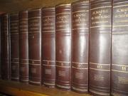 Маркс К.,  Энгельс Ф. Сочинения в 50 томах. 25 Томов,  1955 год
