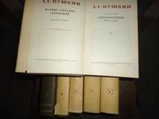 Пушкин А.С. Полное собрание сочинений в шести томах. 1949 год
