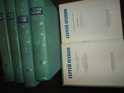 Есенин. Собрание сочинений в пяти томах,  1961 год