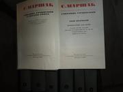 Маршак С.Я. Собрание сочинений в восьми томах.1968 год,  в отл. состоянии.