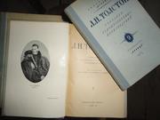 Толстой Л.Н. Собрание художественных произведений в 12 томах (тома 1-9),  1948 год