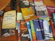 Литература для студентов Факультета Права(БГЭУ) и др. Вузов