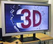 3D видео