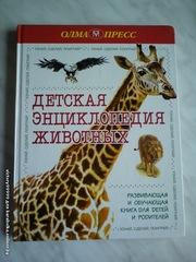 Детские книги Бисер Оригами Энциклопедии