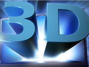 3D видеофильмы,  мультфильмы