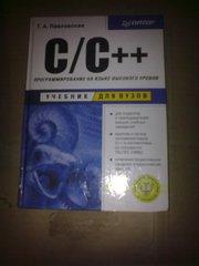 Книги по программированию,  компьютерной графике