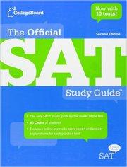 Учебники SAT