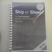 Книга Ship pr Sheep