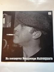 Виниловые пластинки - Высоцкий